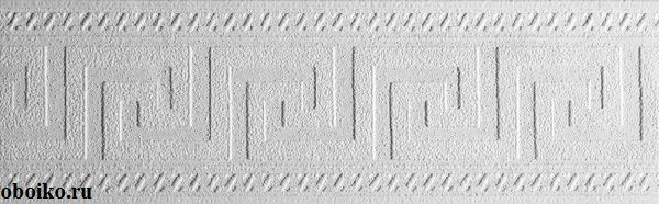 Обои Marburg Patent Decor 1835 (бордюр) под покраску